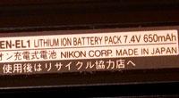 lithium-ion-tn.jpg