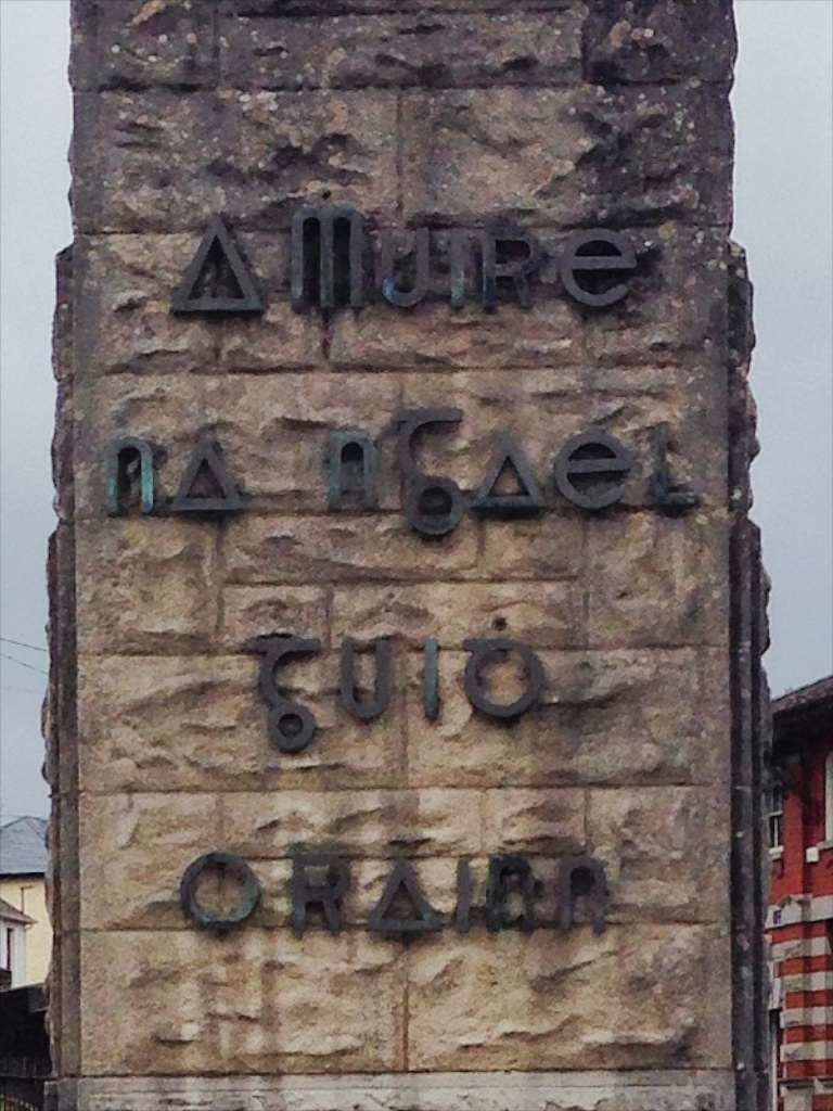 Castelbar_Monument_1.jpg