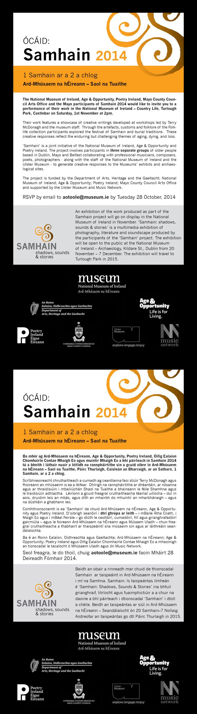 Museum_Samhain_Evite_2014.jpg